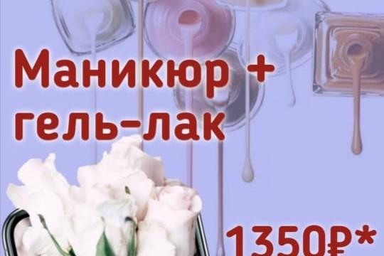 IMG_20210128_090509